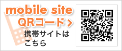 mobile site QRコード